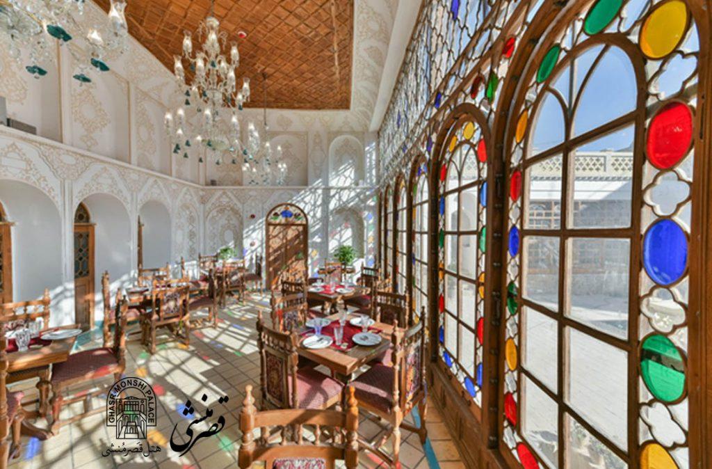 رستوران هتل قصرمنشی