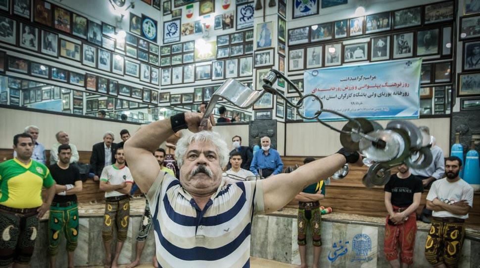 زورخانه نجارپور