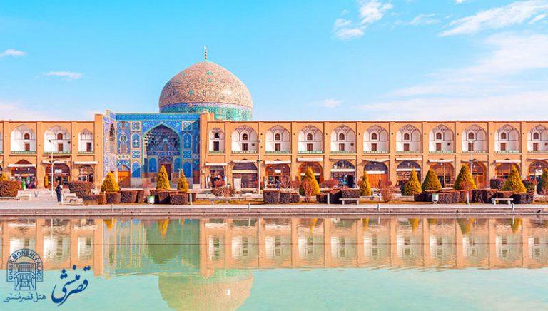 نمای بیرونی مسجد شیخ لطف الله